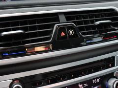 BMW-7 Serie-29